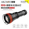 Archon diving light W21VPII led torch