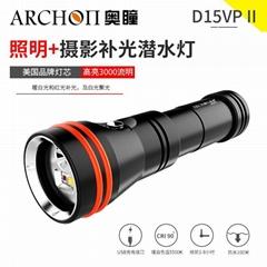 ARCHON奥瞳D15VPII专业潜水手电筒 超强光led 防水 USB直充 水下摄影摄像 补光灯