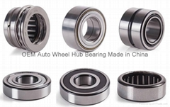 Bearing Middle East NUP 307 ECJ+ HK 2012 B+307418