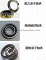 THK/NSK Linear bearings LM4 LM5UU LM6UU LM8SUU