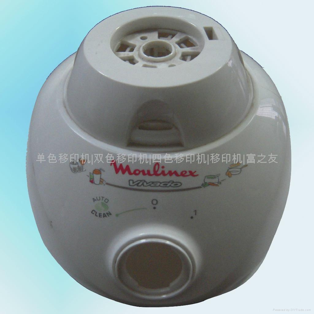 ABS无卤素丝印环保油墨  3