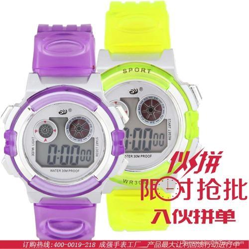 多功能品牌防水手錶  1