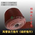 硅鈦合金橡膠板、硅纖防火密封膠墊、3.0厚度法蘭墊料 2