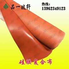 单面硅胶布,双面硅胶布,硅胶钢丝布,风机防火布-苏州品一