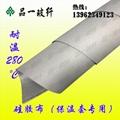 SZ品一管道保溫硅膠布,高溫防