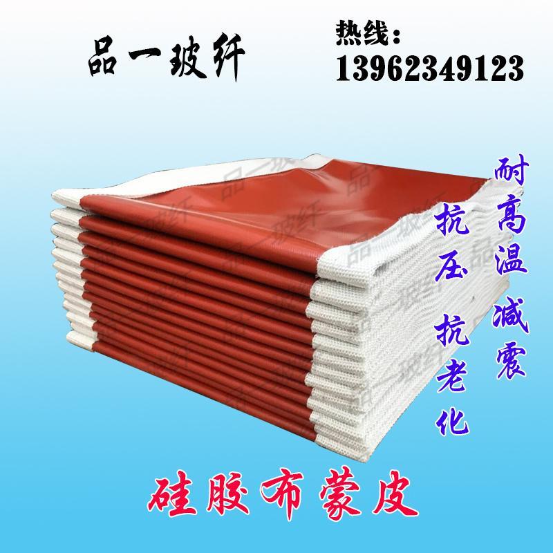 高溫織物蒙皮 脫硫蒙皮 柔性非金屬補償器專用 氟膠布 四氟膜 3