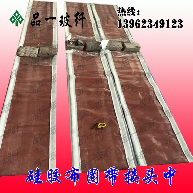 高溫織物蒙皮 脫硫蒙皮 柔性非金屬補償器專用 氟膠布 四氟膜 4