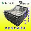 脫硫圈帶用氟膠布,防防腐氟膠蒙