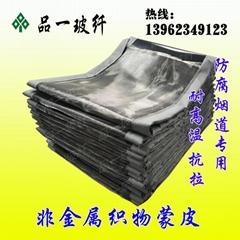 脫硫圈帶用氟膠布,防防腐氟膠蒙皮蘇州品一專供