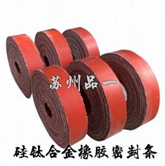 5.0硅钛合金橡胶板 排烟风管法兰垫片