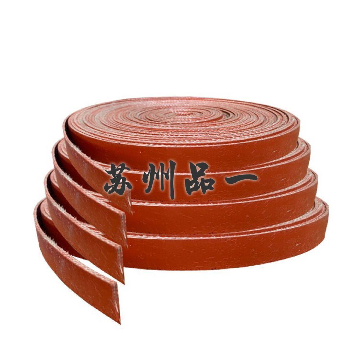 5.0硅鈦合金橡膠板 排煙風管法蘭墊片 2