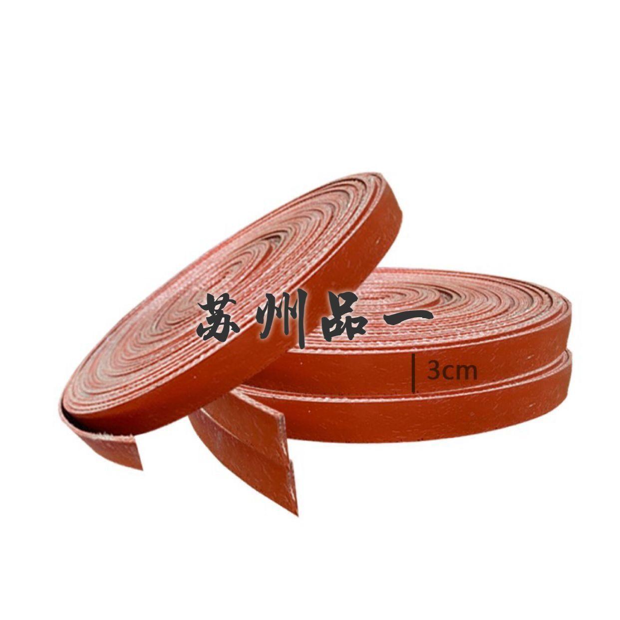 5.0硅鈦合金橡膠板 排煙風管法蘭墊片 3