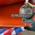 5.0硅鈦合金橡膠板 排煙風管法蘭墊片 5