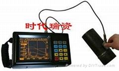 超声波探伤仪HK300