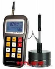 里氏硬度计HF530