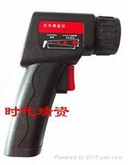 手持式红外测温仪HE-B30