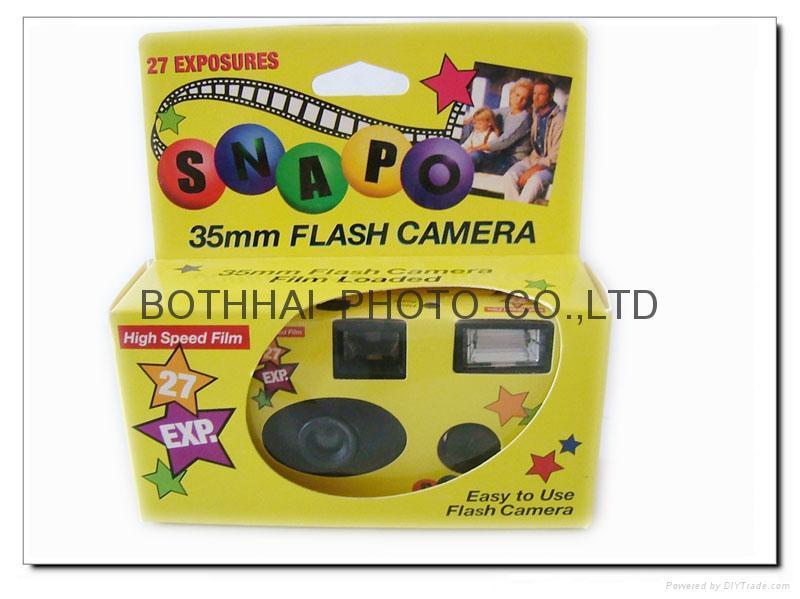 Single use camera (C005) 1