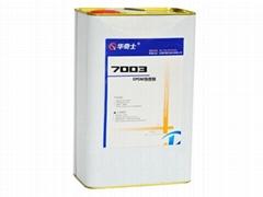 雙面膠粘貼EPDM橡膠處理粘接劑QIS-7003