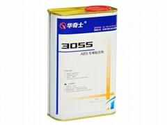 无白化粘接ABS塑料溶胶