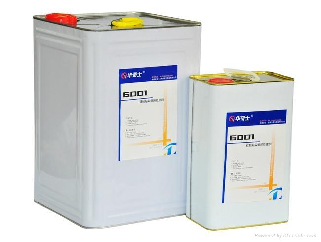 硅胶背胶表面处理剂QIS-6001 1