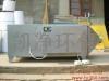空氣淨化器設備 1