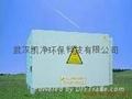 武漢廚房油煙淨化器設備 1