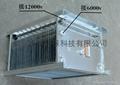 電子集塵器淨化裝置