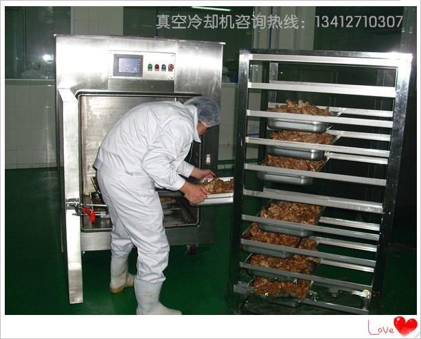 果蔬真空预冷机农产品加工保鲜设备 1