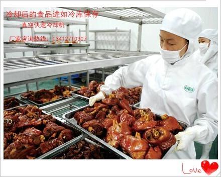 果蔬真空预冷机农产品加工保鲜设备 3