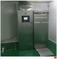 果蔬真空预冷机农产品加工保鲜设备 2