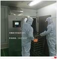 果蔬真空预冷机农产品加工保鲜设备 4