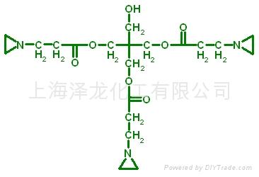 XC-105 三官能氮丙啶交聯劑 1