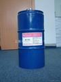 XC-105 三官能氮丙啶交联剂