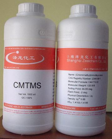 氯甲基三甲基硅烷 1