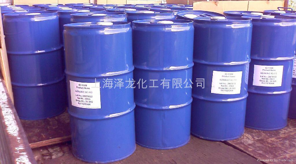 XC-113 三官能團氮丙啶交聯劑 2