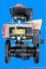 派沃尔Power Valve气动碳钢球阀