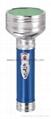 LED Metal/Steel Colour Flashlight/Torch FT2DE29C/FT2DE29E