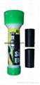 LED彩色塑料手電筒 FTJ2