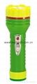 LED彩色塑料手電筒 96A2
