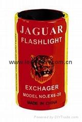 乾電池轉換器 EX6-20
