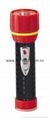 LED Metal/Steel-Plastic Colour Flashlight/Torch TWC2DE1BC