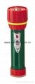 LED Metal/Steel-Plastic Colour Flashlight/Torch TWC2DE1EC