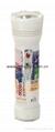 LED彩色塑料手電筒 99B2