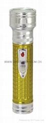 LED金屬/鐵質彩色手電筒 FT2DE3C/FT2DE3E