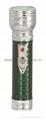 LED Metal/Steel Colour Flashlight/Torch FT2DE9C/FT2DE9E