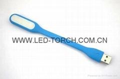USB LED Portable Lamp/Light MI-001