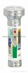 LED彩色鐵塑手電筒 KF3501