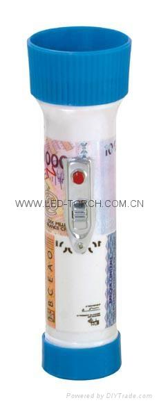 LED Colour Plastic Flashlight/Torch FTJ99E1 2