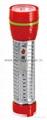 LED Metal/Steel-Plastic Colour Flashlight/Torch TWF2DE1C
