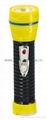 LED鐵塑彩色手電筒 TWG2